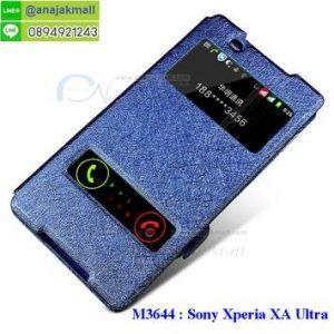 M3644-03 เคสโชว์เบอร์ Sony Xperia XA Ultra สีน้ำเงิน