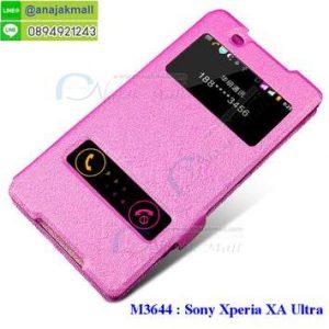 M3644-04 เคสโชว์เบอร์ Sony Xperia XA Ultra สีชมพู