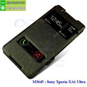 M3645-02 เคสโชว์เบอร์ Sony Xperia XA1 Ultra สีดำ