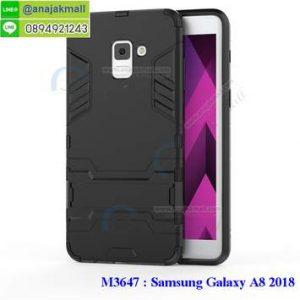 M3647-07 เคสโรบอทกันกระแทก Samsung A8 2018 สีดำ