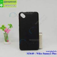 M3649-01 เคสยาง Wiko Sunny2 Plus สีดำ