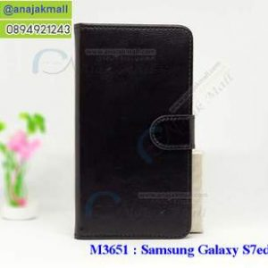 M3651-02 เคสฝาพับไดอารี่ Samsung Galaxy S7edge สีดำ