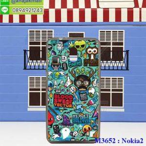 M3652-03 เคสยาง Nokia2 ลาย Blood Vector