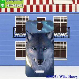 M3653-09 เคสยาง Wiko Harry ลาย Wolf