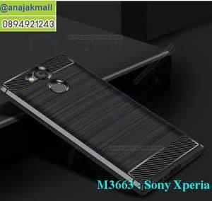 M3663-01 เคสยางกันกระแทก Sony Xperia L2 สีดำ