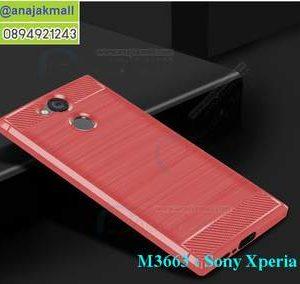 M3663-04 เคสยางกันกระแทก Sony Xperia L2 สีแดง