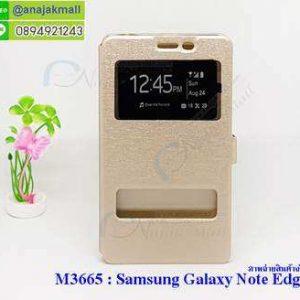 M3665-01 เคสโชว์เบอร์ Samsung Galaxy Note Edge สีทอง