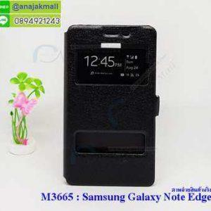 M3665-02 เคสโชว์เบอร์ Samsung Galaxy Note Edge สีดำ