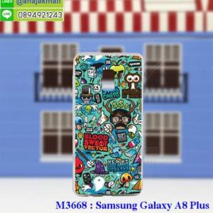 M3688-19 เคสยาง Samsung Galaxy A8 Plus 2018 ลาย Blood Vector