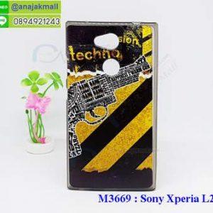 M3669-01 เคสยาง Sony Xperia L2 ลาย Techno X01