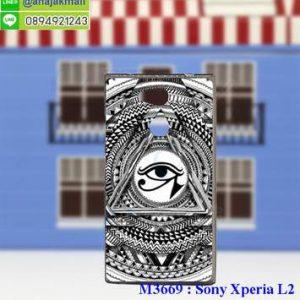 M3669-04 เคสยาง Sony Xperia L2 ลาย Black Eye