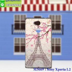 M3669-05 เคสยาง Sony Xperia L2 ลาย Paris Tower