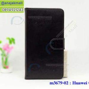 M3679-02 เคสฝาพับไดอารี่ Huawei G7 สีดำ