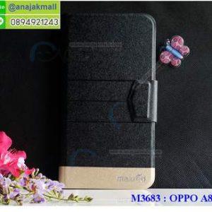 M3683-02 เคสฝาพับ OPPO A83 สีดำ