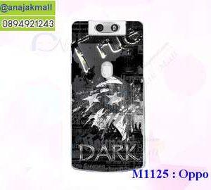 M1125-51 เคสแข็ง OPPO N3 ลาย True Dark