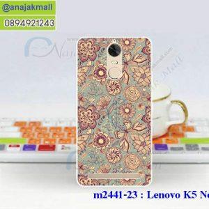 M2441-23 เคสยาง Lenovo K5 Note ลาย Flower X04