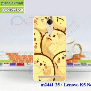 M2441-25 เคสยาง Lenovo K5 Note ลาย KooKoo X01