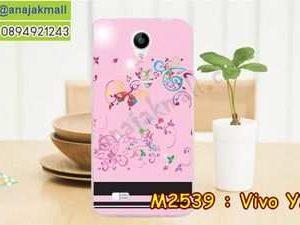M2539-22 เคสยาง Vivo Y21 ลาย BB Butterfly