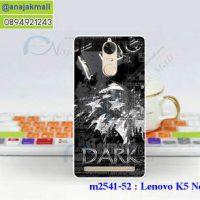 M2541-52 เคสแข็ง Lenovo K5 Note ลาย True Dark