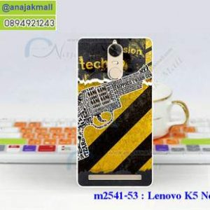 M2541-53 เคสแข็ง Lenovo K5 Note ลาย Techno X01