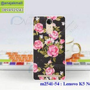 M2541-54 เคสแข็ง Lenovo K5 Note ลาย Flower II