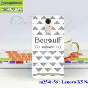 M2541-56 เคสแข็ง Lenovo K5 Note ลาย Beowolf