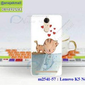 M2541-57 เคสแข็ง Lenovo K5 Note ลาย Cat & Fish