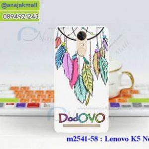 M2541-58 เคสแข็ง Lenovo K5 Note ลาย DodOVO
