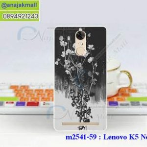 M2541-59 เคสแข็ง Lenovo K5 Note ลาย Flower X05