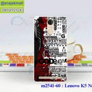 M2541-60 เคสแข็ง Lenovo K5 Note ลาย God