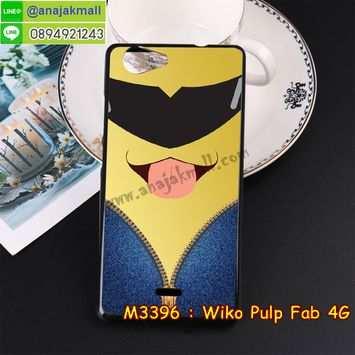 M3396-11 เคสยาง Wiko Pulp Fab 4G ลาย Min IV