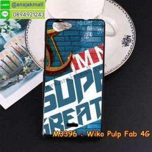 M3396-12 เคสยาง Wiko Pulp Fab 4G ลาย Super