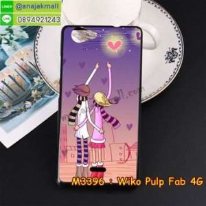M3396-14 เคสยาง Wiko Pulp Fab 4G ลาย Forever II