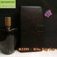 M3399-02 เคสฝาพับไดอารี่ Wiko Pulp Fab 4G สีดำ
