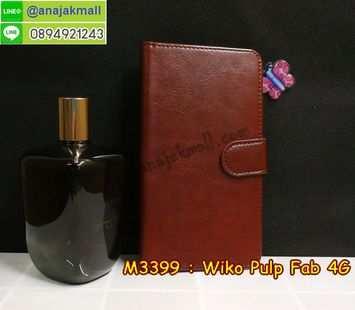 M3399-03 เคสฝาพับไดอารี่ Wiko Pulp Fab 4G สีน้ำตาล