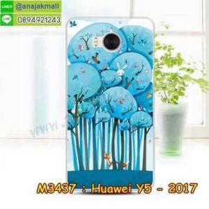 M3437-07 เคสแข็ง Huawei Y5 2017 ลาย Blue Tree