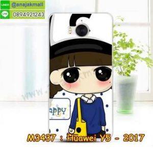 M3437-09 เคสแข็ง Huawei Y5 2017 ลายซียอง