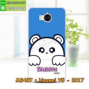 M3437-10 เคสแข็ง Huawei Y5 2017 ลาย Bluemon