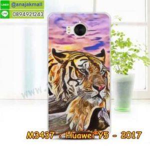 M3437-11 เคสแข็ง Huawei Y5 2017 ลาย Tiger X11