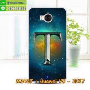 M3437-12 เคสแข็ง Huawei Y5 2017 ลาย Super T