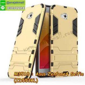 M3510-01 เคสโรบอท Asus Zenfone4 Selfie-ZD553KL สีทอง