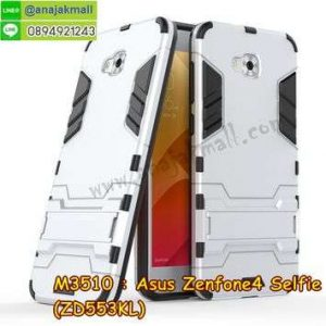 M3510-02 เคสโรบอท Asus Zenfone4 Selfie-ZD553KL สีเงิน