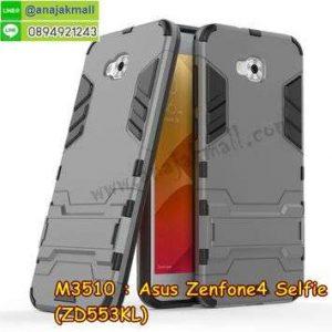 M3510-03 เคสโรบอท Asus Zenfone4 Selfie-ZD553KL สีเทา