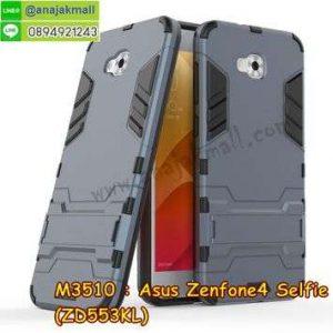M3510-04 เคสโรบอท Asus Zenfone4 Selfie-ZD553KL สีดำนาวี