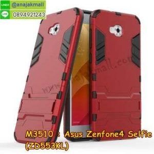 M3510-05 เคสโรบอท Asus Zenfone4 Selfie-ZD553KL สีแดง