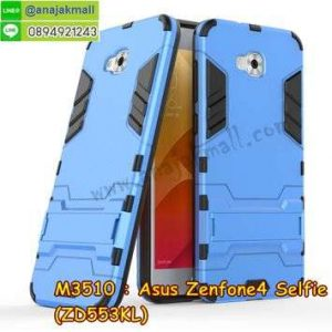 M3510-06 เคสโรบอท Asus Zenfone4 Selfie-ZD553KL สีฟ้า