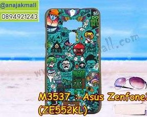 M3537-02 เคสยาง Asus Zenfone 3-ZE552KL ลาย JinUp