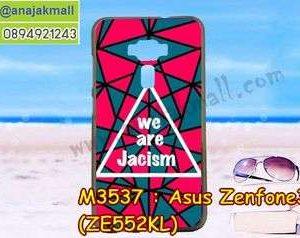 M3537-05 เคสยาง Asus Zenfone 3-ZE552KL ลาย Jacism