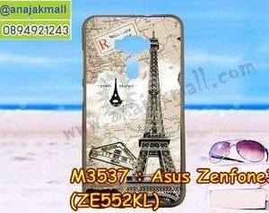 M3537-08 เคสยาง Asus Zenfone 3-ZE552KL ลายหอไอเฟล
