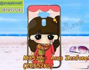 M3537-09 เคสยาง Asus Zenfone 3-ZE552KL ลายฟินฟิน